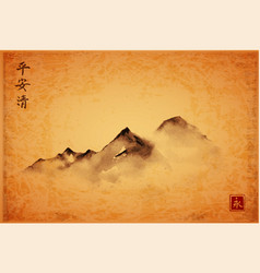 mountains hand drawn with ink in minimalist style vector image vector image