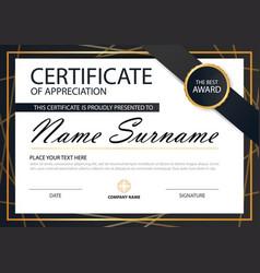 Black elegance horizontal certificate template vector