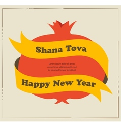 Rosh hashana card - jewish new year pomegranate vector