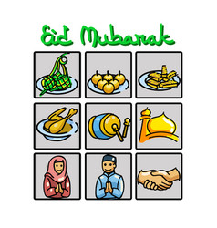 Eid mubarak doodle symbol vector