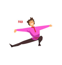 Young man dancing folk dance vector
