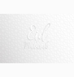 Islam backgrounds eid mubarak vector