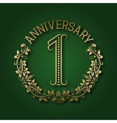 Golden emblem of first anniversary celebration vector