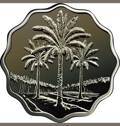 Iraqi coin vector