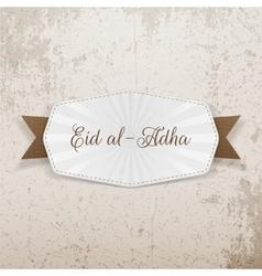 Eid al-adha emblem with text vector
