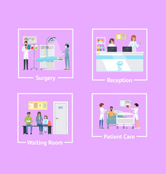 Surgery and reception pink on vector