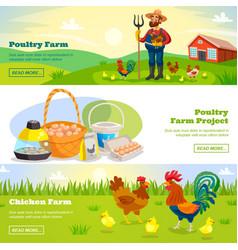 Farming horizontal banners set vector