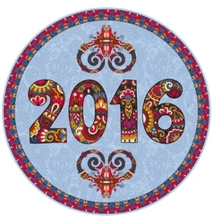 New year inscription 2016 hand written on circle vector
