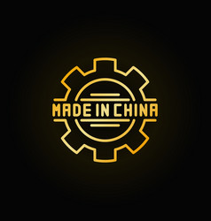 Made in china golden icon vector