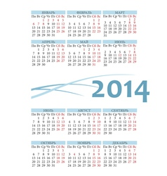 Pocket russian 2014 calendar vector image