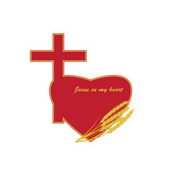 jesus in my heart vector image vector image