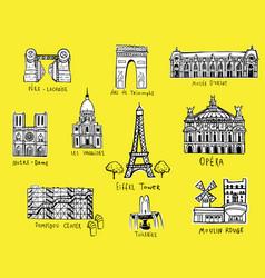 paris city sights vector image