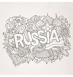 Russia hand lettering and doodles elements vector