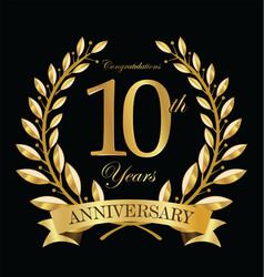 anniversary golden laurel wreath 10 years 5 vector image vector image