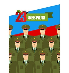 23 february day of defenders of fatherland holiday vector