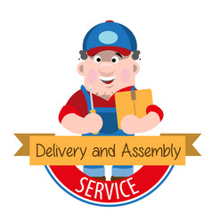 Logo of delivery and transportation of goods vector