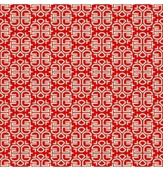 Seamless pattern with ornament in Chinese style vector image vector image