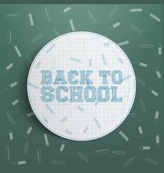 Back to school circle design element vector