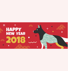 Banner with the dog and the text the new year vector