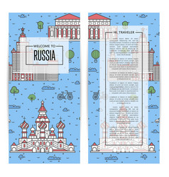 Russia traveling flyers set in linear style vector