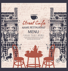 menu for sidewalk street cafe vector image
