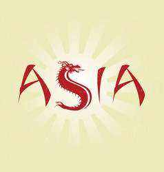Asia dragon typography vector