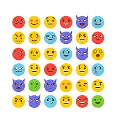 Set of emoticons flat design cute emoji icons vector