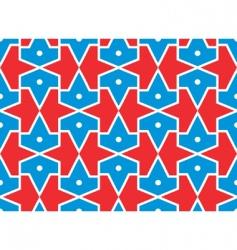 seamless traditional Islamic pattern girth vector image