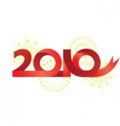 2010 vector image