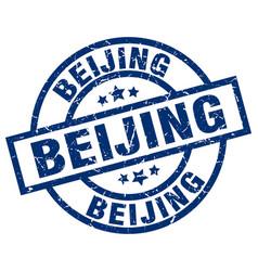 beijing blue round grunge stamp vector image vector image
