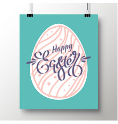 Poster with a handwritten phrase of happy easter vector