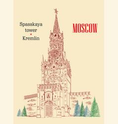 Spasskaya tower of kremlin colorful hand drawing vector