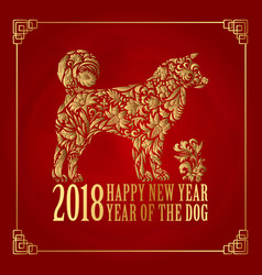 2018-chinese-new-year-year-of-the-dog-ve