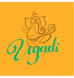 beautiful abstract for ugadi vector image