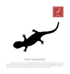 black silhouette of a japanese giant salamander vector image