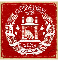 Coat of arms of afghanistan on postage card vector