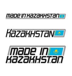 made in kazakhstan vector image