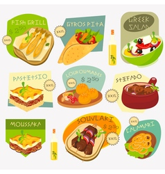 Greek food labels vector