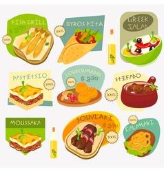 greek food labels vector image