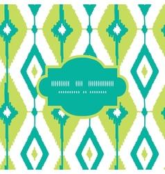 Emerald green ikat diamonds frame seamless vector image vector image