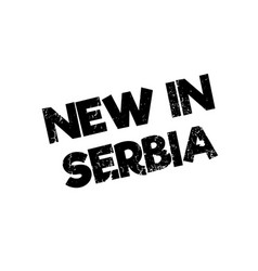 new in serbia rubber stamp vector image