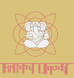 Happy ugadi vector