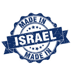 Made in israel round seal vector