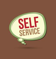 Self service text in balloons vector
