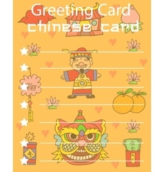 Chinese element background greeting card vector