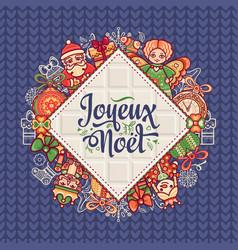 christmas card joyeux noel joyous noel decor vector image