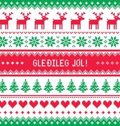 Gledileg Jol - Merry Christmas in Icelandic vector image vector image