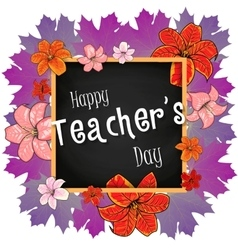 Congratulation happy teachers day - with leaves vector