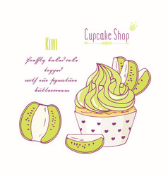 Hand drawn kiwi cupcake vector
