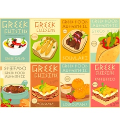 Greek food posters vector